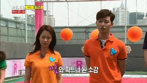 SeoJoon4