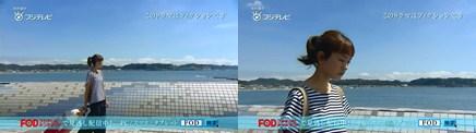 sinopsis-sukina-hito-ga-iru-koto-episode-10-preview